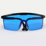590-690nm/650nm Laser Safety Glasses Protection Goggles