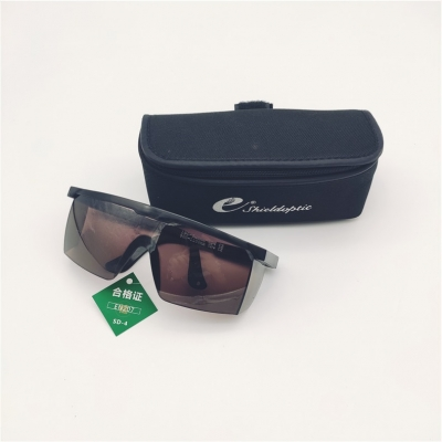 Laser | Eye Protection | Eyewear | Glasses | Safety | 190-540nm | 800-1100nm
