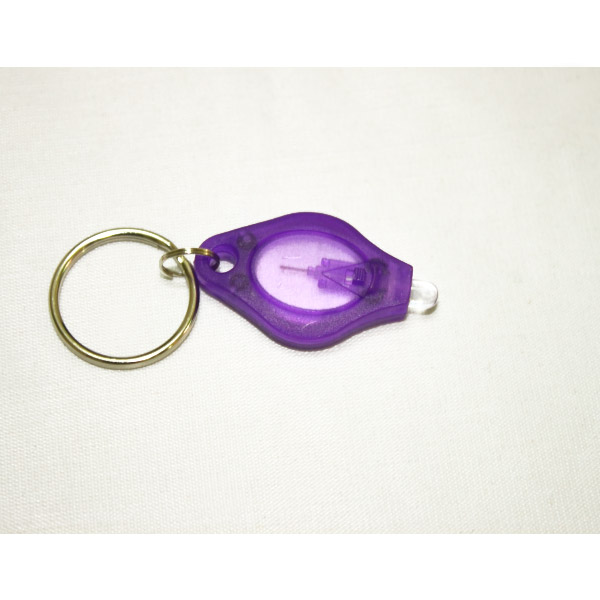purple laser pointer